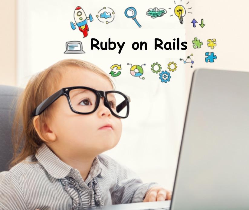 小学生でも数時間でアプリを作れたRuby on railsの入門書3選