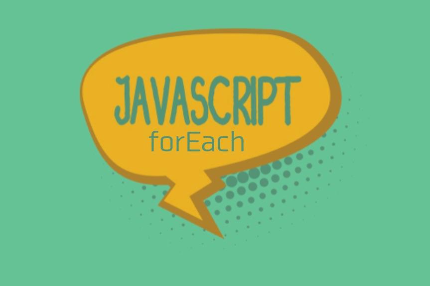 Javascriptの「forEach文」の使い方をまとめてみた